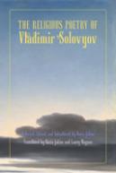 religious poetry of vladimir solovyov cover