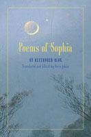 poems of sophia cover